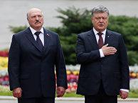 Президент Украины Петр Порошенко и президент Белоруссии Александр Лукашенко на торжественной церемонии в Киеве