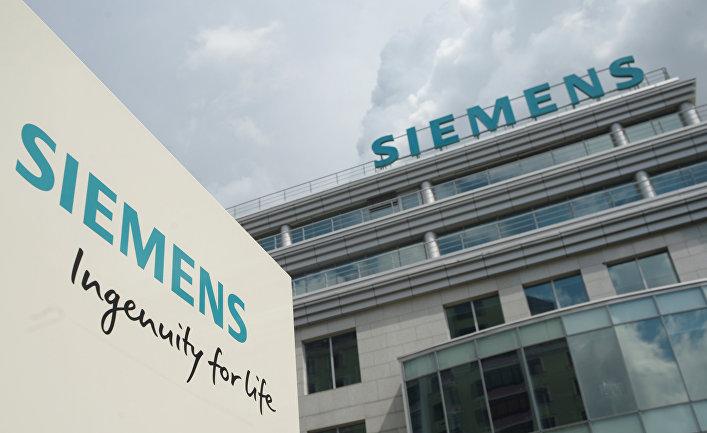 Siemens приостановит поставки энергооборудования в РФ