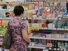 Продажа лекарственных препаратов в аптеке Воронежа