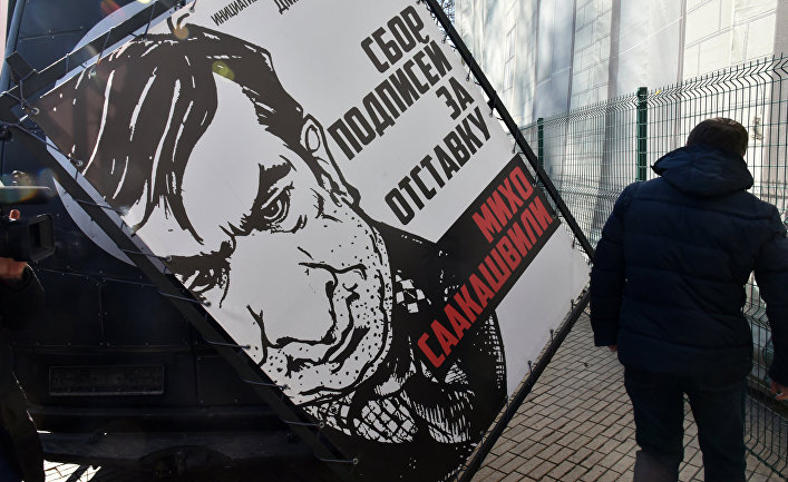 Саакашвили: уТрампа есть основания говорить овмешательстве Украинского государства ввыборы США