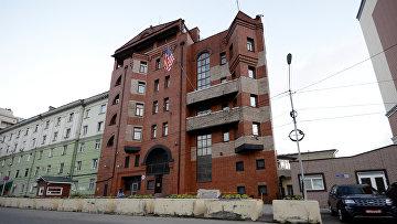 Консульство США во Владивостоке