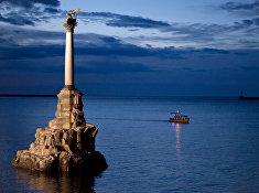 Памятник затопленным кораблям в Севастополе