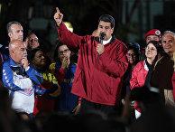 Президент Венесуэлы Николас Мадуро во время встречи со сторонниками