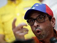 Лидер оппозиции Энрике Каприлес во время пресс-конференции в Каракасе, Венесуэла