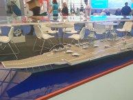 Макет авианосца проекта 23000Е «Шторм» на выставке «Армия 2015»