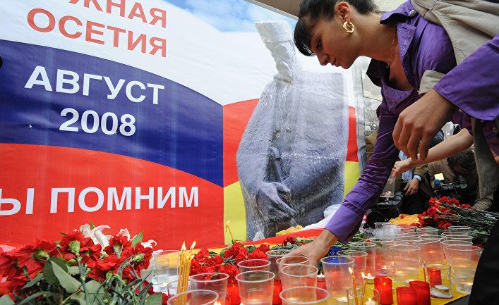 Акция поминовения и солидарности народов России и Осетии