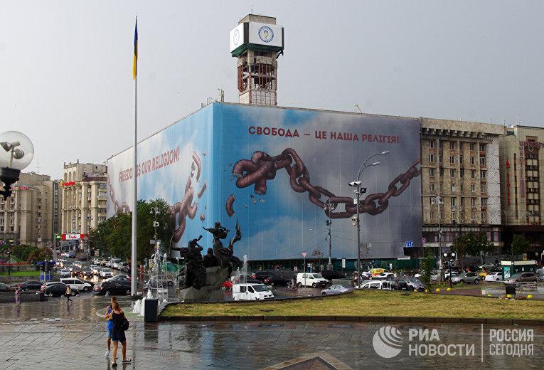 Дом профсоюзов в Киеве