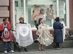 Торговки на Старом Арбате