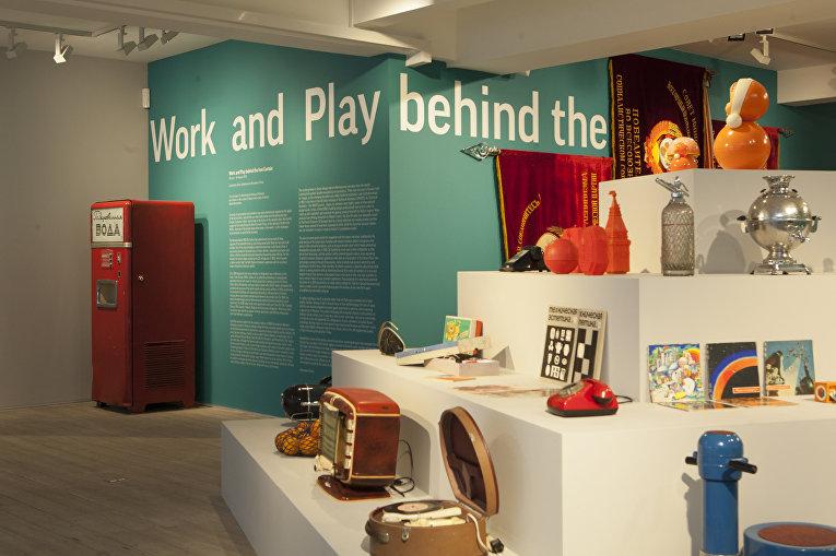 Выставка в галерее GRAD в Лондоне «Работа и игра за железным занавесом»