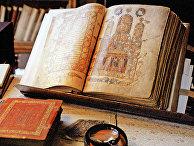 Изборник Святослава (1073 г.) - средневековая энциклопедия, составленная в Византии в IX веке