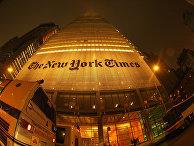 Офис New York Times
