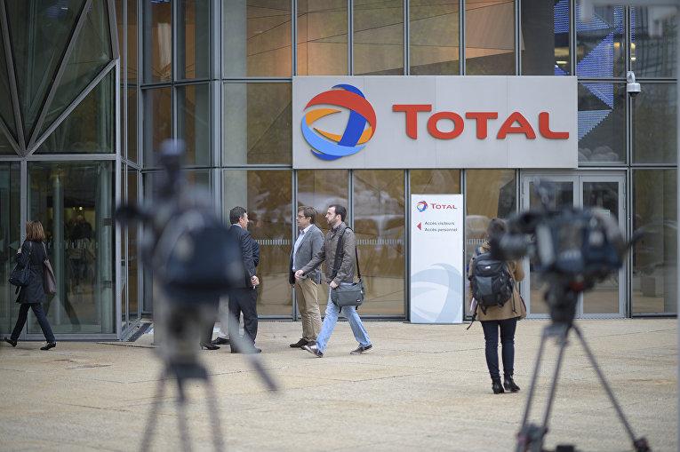 Штаб-квартира французской нефтегазовой компании Total в Париже