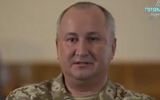 СБУ — ФСБ: «Остановитесь!»