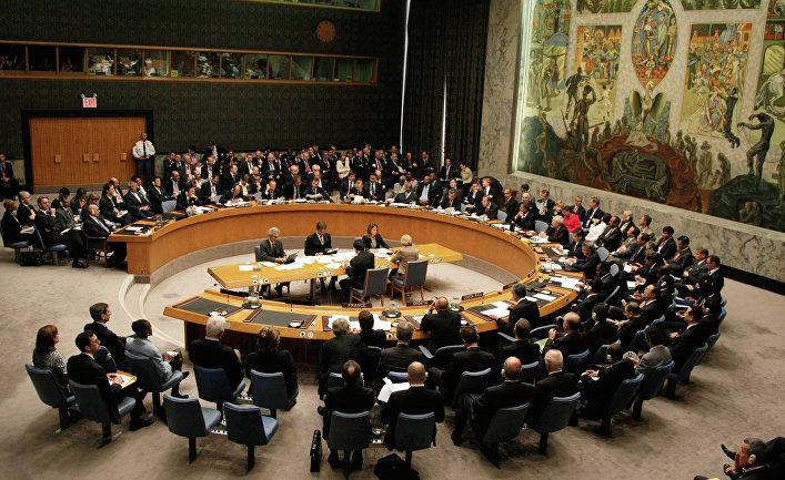 Саммит государств – членов Совета Безопасности ООН по ядерному разоружению и нераспространению