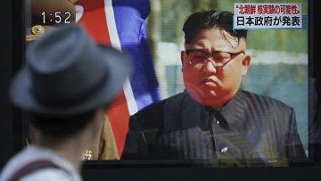 Трансляция новостей о ядерном испытании в КНДР. 3 сентября 2017