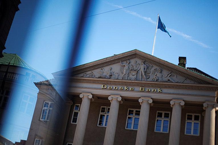 Danske Bank в Копенгагене