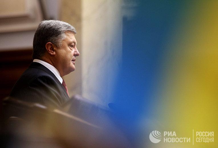 Заседание Верховной рады Украины в Киеве