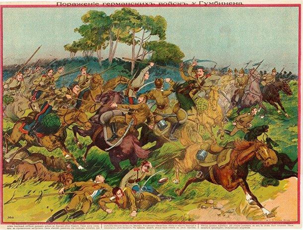 Неизвестный художник «Поражение русских войск у Гумбимена»