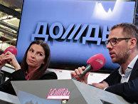 """Пресс-конференция Натальи Синдеевой и Александра Винокурова, посвященная работе телеканала """"Дождь"""""""