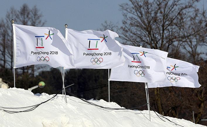 Флаги зимних Олимпийских игр 2018