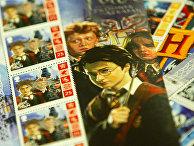 Марки с Гарри Поттером