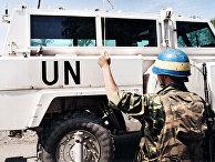 Миротворческая миссия ООН
