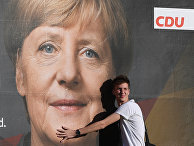 Берлин накануне парламентских выборов в Германии