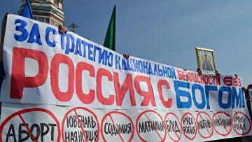 """Пикет за запрет фильма """"Матильда"""" в Омске"""