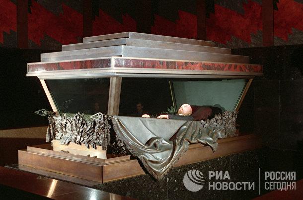 Забальзамированное тело В.И. Ленина