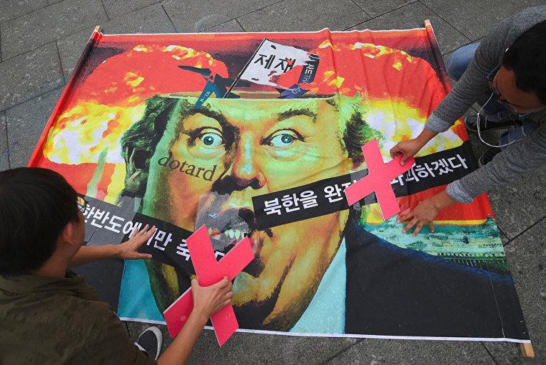 Акция протеста против политики США по отношении к Северной Корее