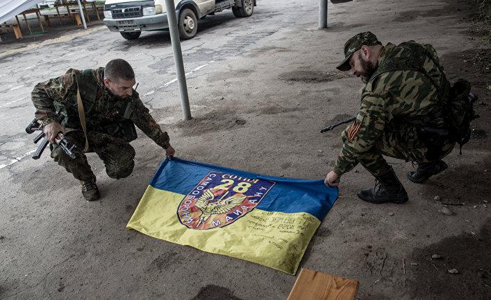 """Флаг """"28 сотни самообороны Майдана"""" украинских военных"""