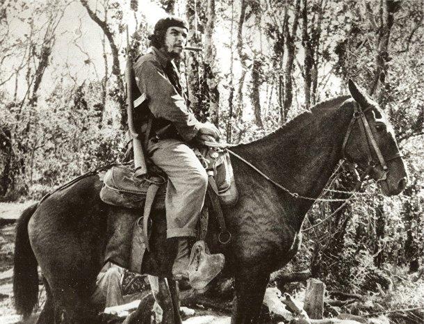 ЧеЧе Гевара в Лас Виллас, Куба