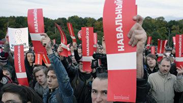 Сторонники оппозиционера Алексея Навального на несанкционированном митинге в Санкт-Петербурге