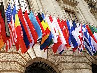 Флаги стран-членов ОЭСР