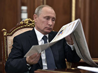 Президент РФ В. Путин встретился с главой Центризбиркома РФ Э. Памфиловой