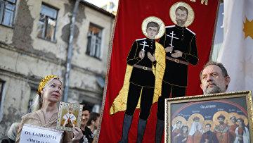 Акция протеста против фильма «Матильда» в Москве