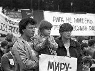 Антивоенная манифестация «Молодежь Риги против ракет НАТО» в 1983 году