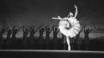 "Сцена из балета С. Прокофьева ""Золушка"""