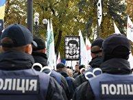 Акция с требованием реформ в Киеве
