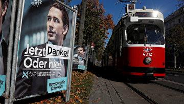 Предвыборный плакат Себастьяна Курца из Народной партии Австрии в Вене