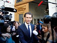 Министр иностранных дел Австрии Себастьян Курц в Вене