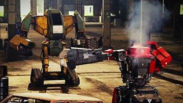 Битва гигантских роботов