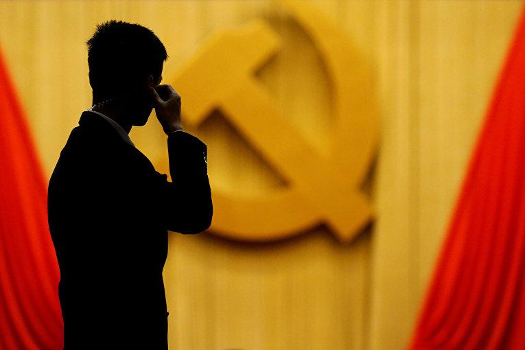 Cъезд компартии Китая