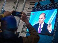 """Трансляция выступления В. Путина на заседании клуба """"Валдай"""""""