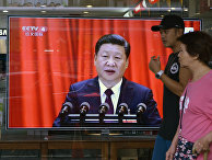Трансляция выступления Си Цзиньпина на открытии 19-го съезда Коммунистической партии Китая