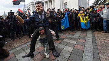 Митинг оппозиции перед украинским парламентом в Киеве