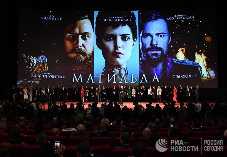 """Премьера фильма Алексея Учителя """"Матильда"""""""