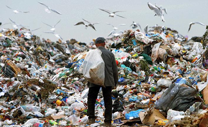 Полигон промышленных отходов