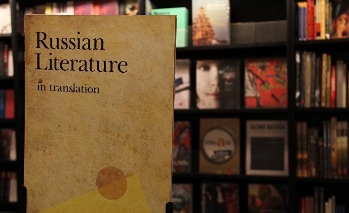 Улицкая, Быков и аккордеон на открытии русского книжного магазина в Лондоне