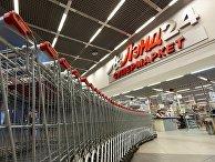 Сеть супермаркетов «Лэнд» (Санкт-Петербург)
